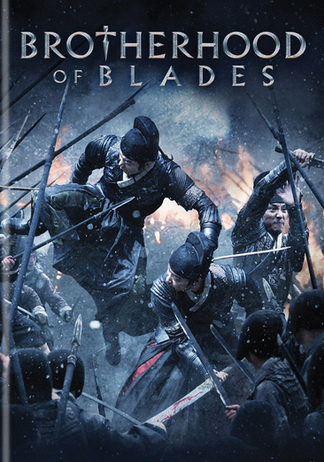 Brotherhood of Blades DVD 812491016169