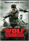 Wolf Warrior DVD