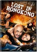 Lost in Hong Kong DVD