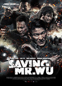 Saving Mr. Wu DVD