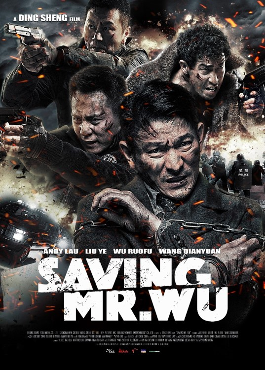Saving Mr. Wu Blu-ray 812491017142