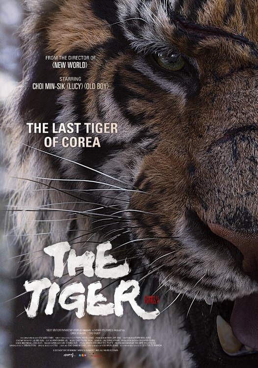 The Tiger Blu-ray 812491017166