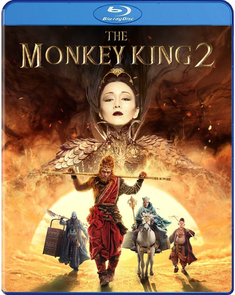 The Monkey King 2 Blu-ray 812491017715