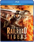 Railroad Tigers Blu-ray/DVD