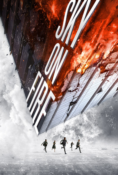 Sky On Fire Blu-ray