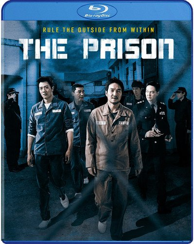 The Prison Blu-ray