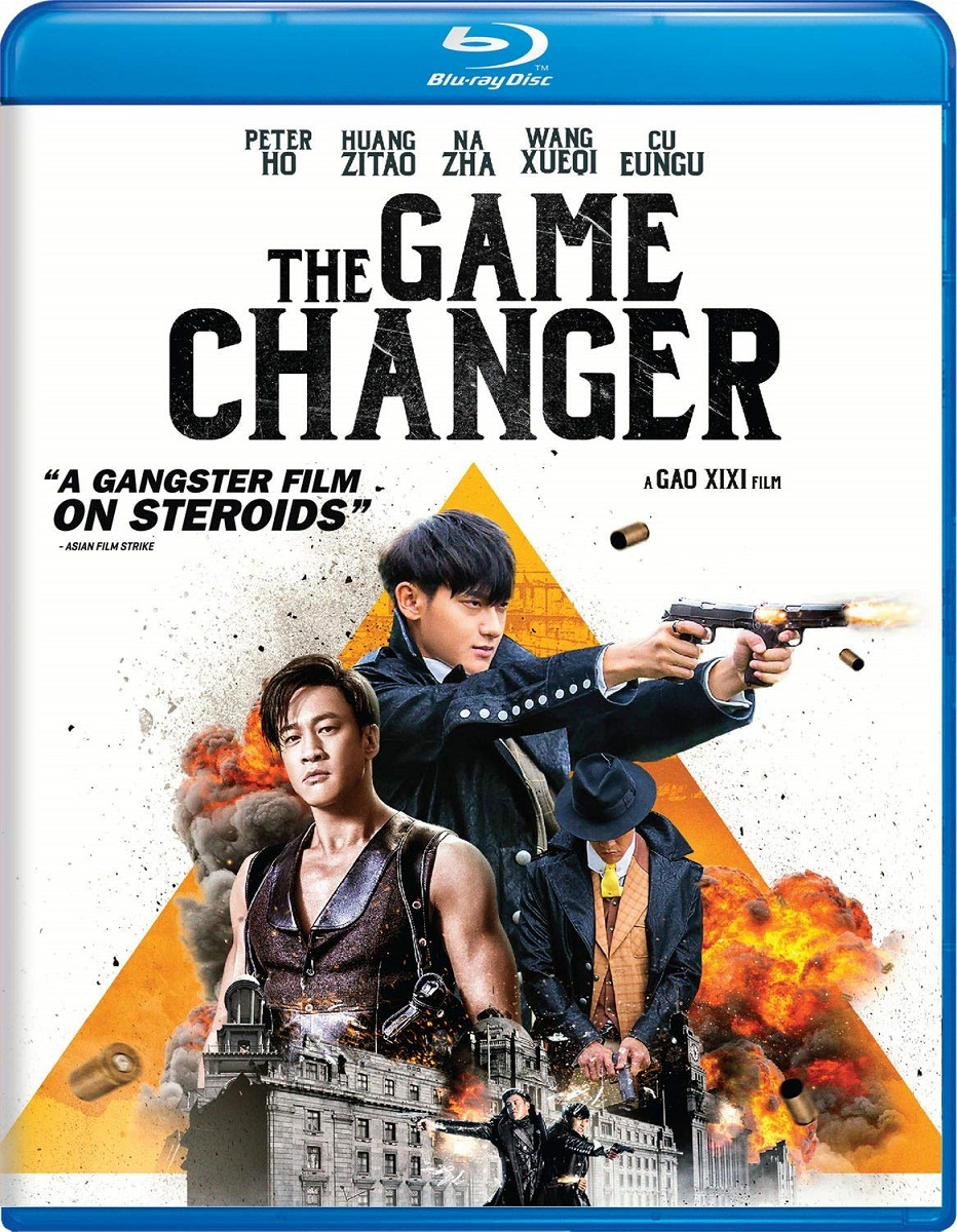 The Game Changer Blu-ray