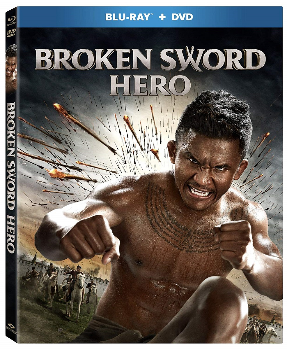 Broken Sword Hero Blu-ray/DVD
