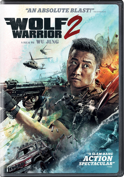 Wolf Warrior 2 DVD