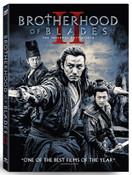 Brotherhood of Blades 2 DVD