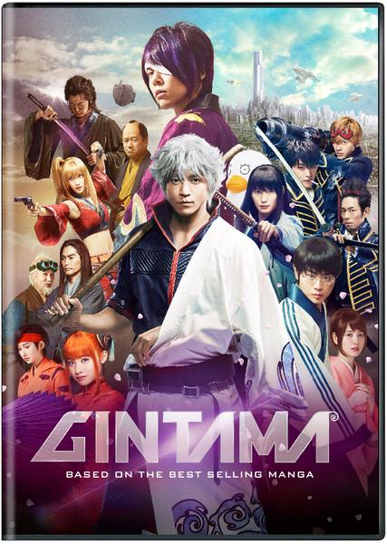 Gintama DVD