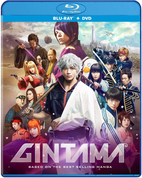 Gintama Blu-ray/DVD