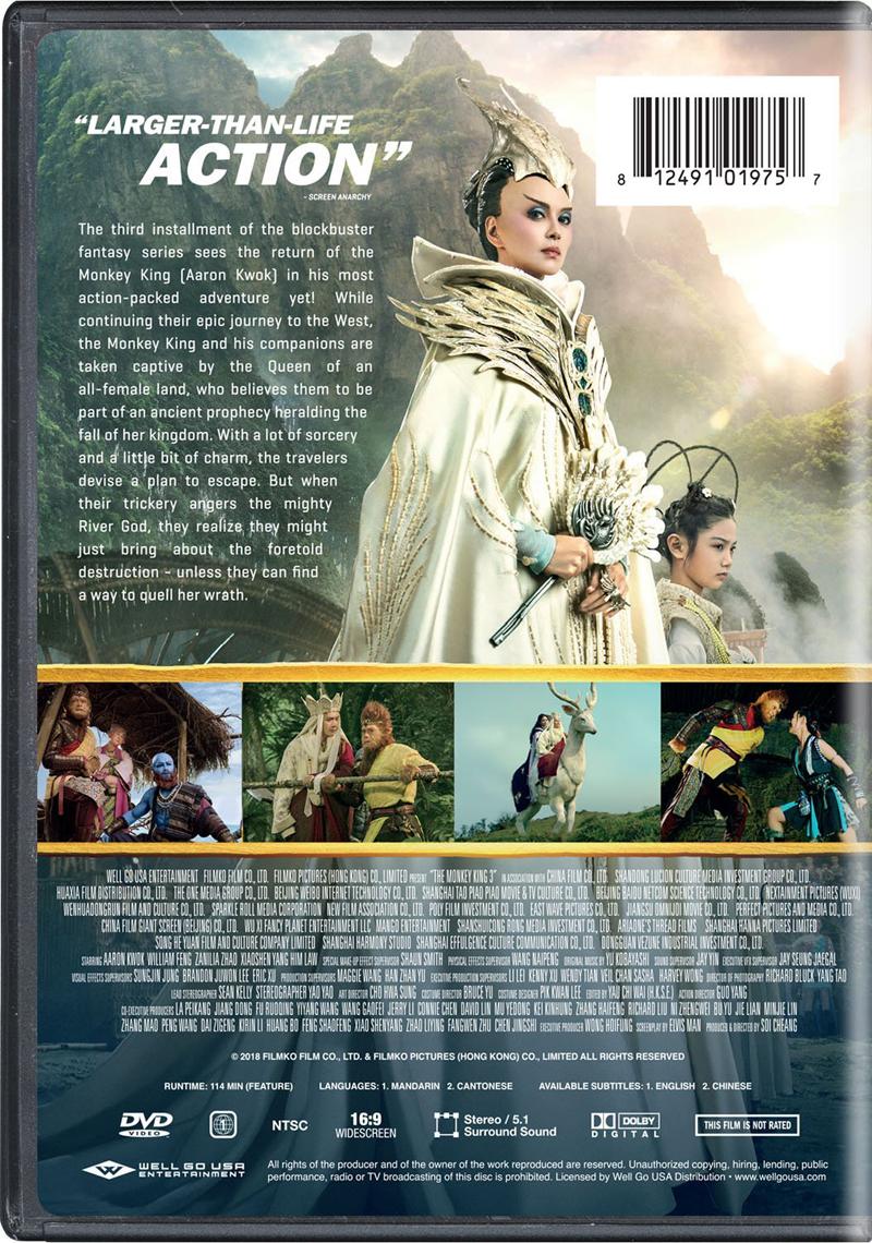 The Monkey King 3 Dvd