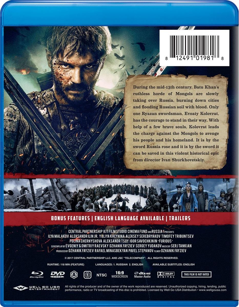 Furious Blu-ray/DVD