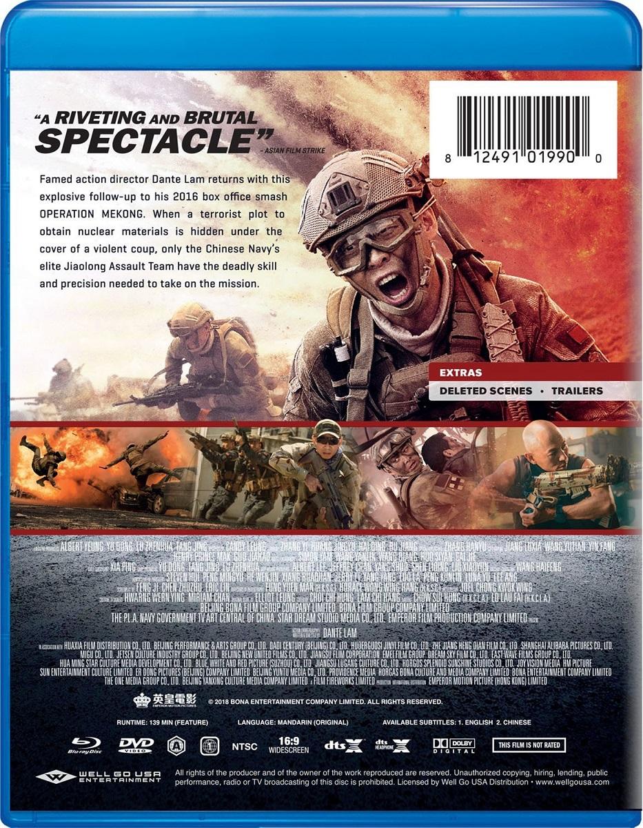 Operation Red Sea Blu-Ray/DVD