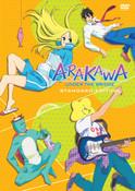 Arakawa Under the Bridge Season 1 DVD