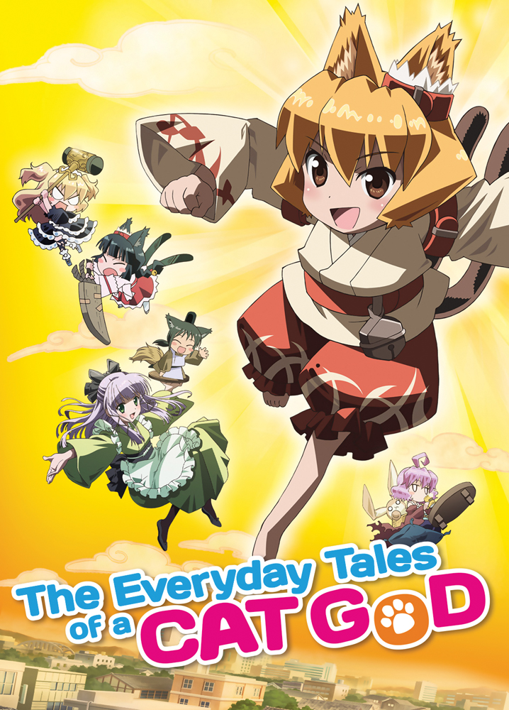 The Everyday Tales of a Cat God Blu-ray 813633012612