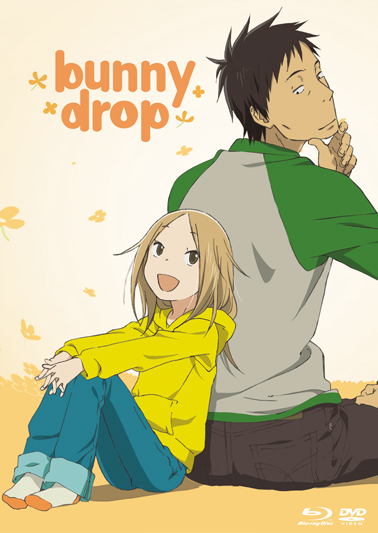 Bunny Drop Blu-ray/DVD Complete Series 813633012636