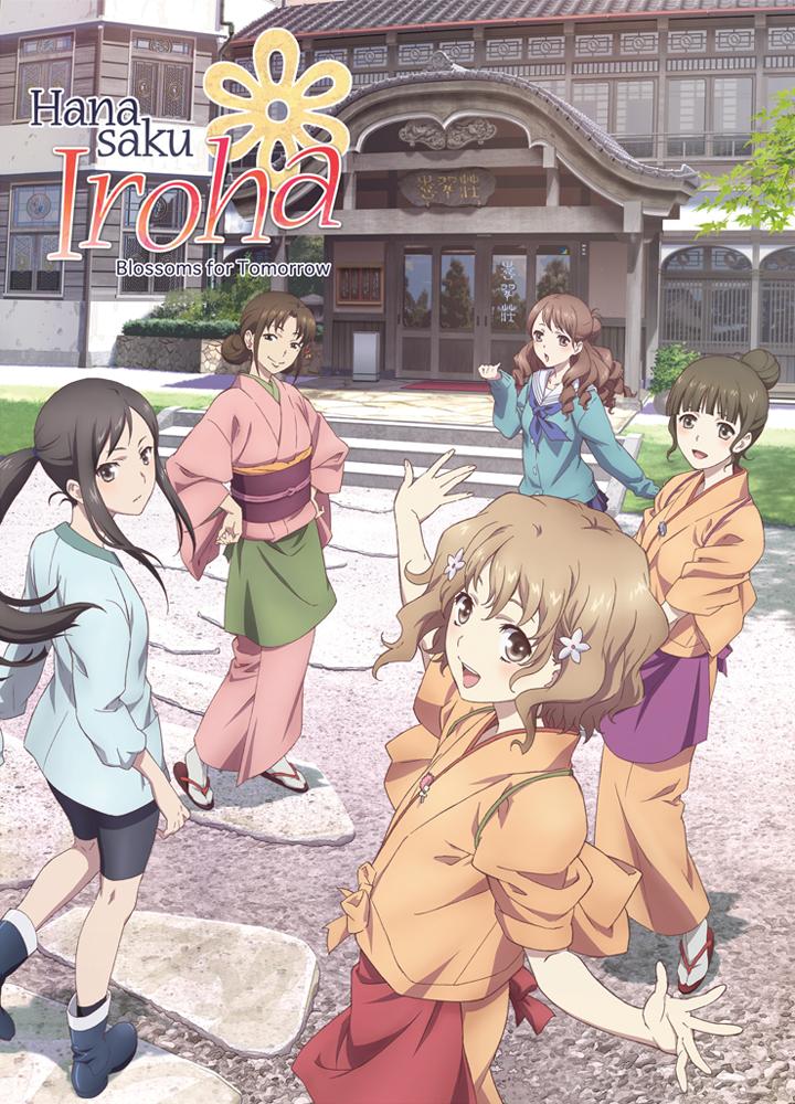 Hanasaku Iroha Blossoms for Tomorrow Set 1 Premium Edition Blu-ray/DVD 813633012742