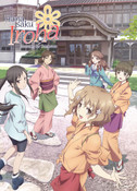 Hanasaku Iroha Blossoms for Tomorrow Set 1 Premium Edition Blu-ray/DVD