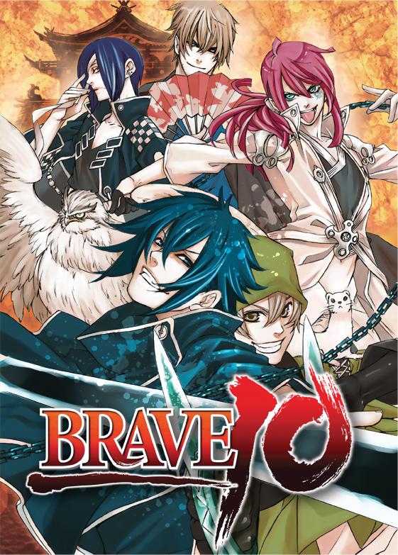 Brave 10 Premium Edition Blu-ray 813633013084