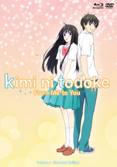 Kimi ni Todoke From Me to You Set 1 Blu-ray/DVD 813633013527