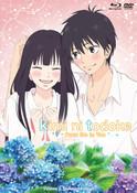 Kimi ni Todoke From Me to You Set 3 Blu-ray/DVD