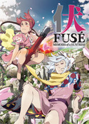 Fuse Memoirs of a Huntress Premium Edition Blu-ray
