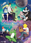 Arakawa Under the Bridge Season 2 Blu-ray/DVD