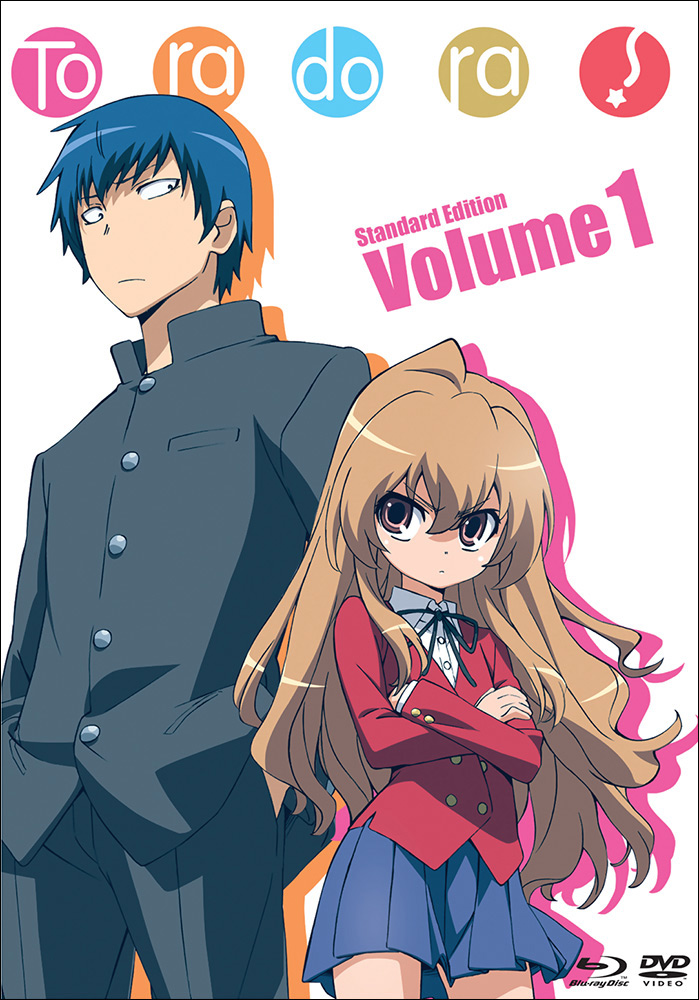Toradora Set 1 Blu-ray/DVD 813633013817