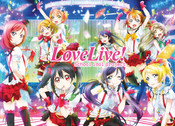 Love Live Season 1 -p-