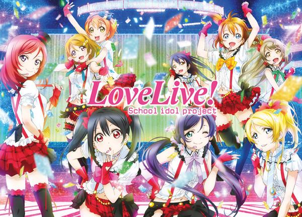 Love Live School Idol Project Season 1 Premium Edition Blu Ray