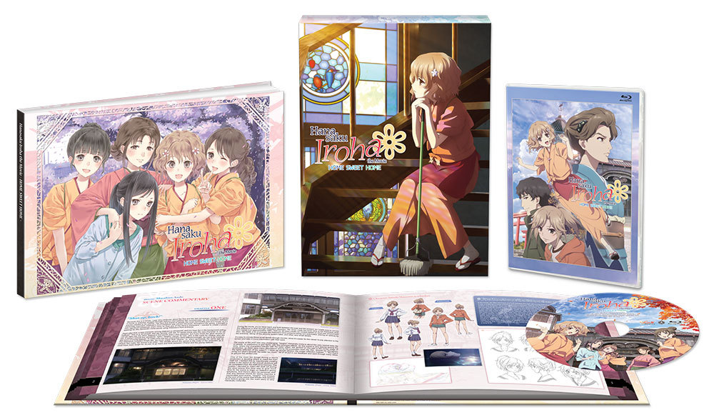 Hanasaku Iroha the Movie Home Sweet Home Premium Edition Blu-ray
