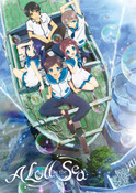 A Lull in the Sea Premium BD