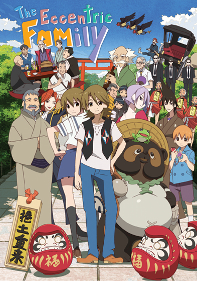 The Eccentric Family Premium Edition Blu-ray 813633014814