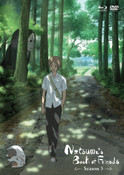 Natsume Yuujinchou Standard 3