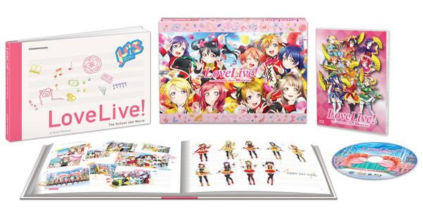 Love Live! The School Idol Movie Premium Edition Blu-ray