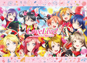 Love Live! The School Idol Movie Premium Edition Blu-ray