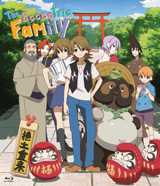 The Eccentric Family Blu-ray
