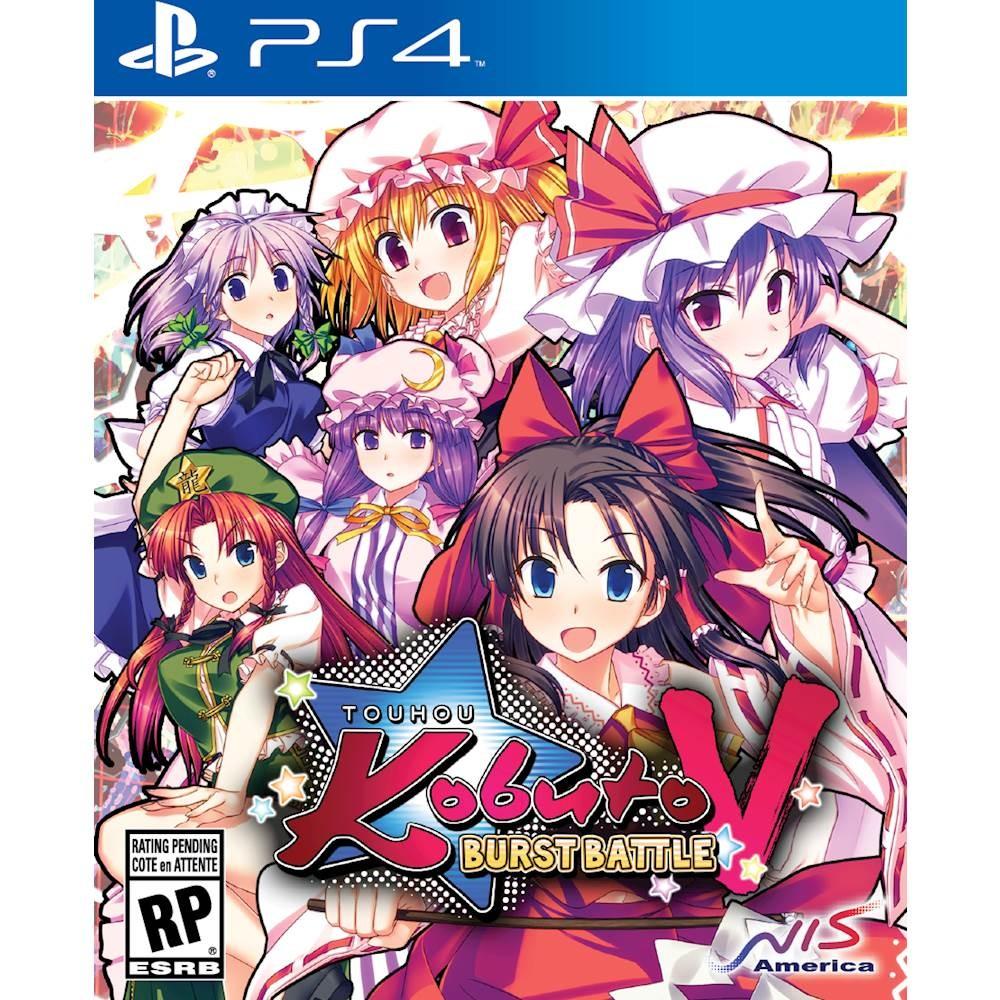 Touhou Kobuto V Burst Battle PS4 Game