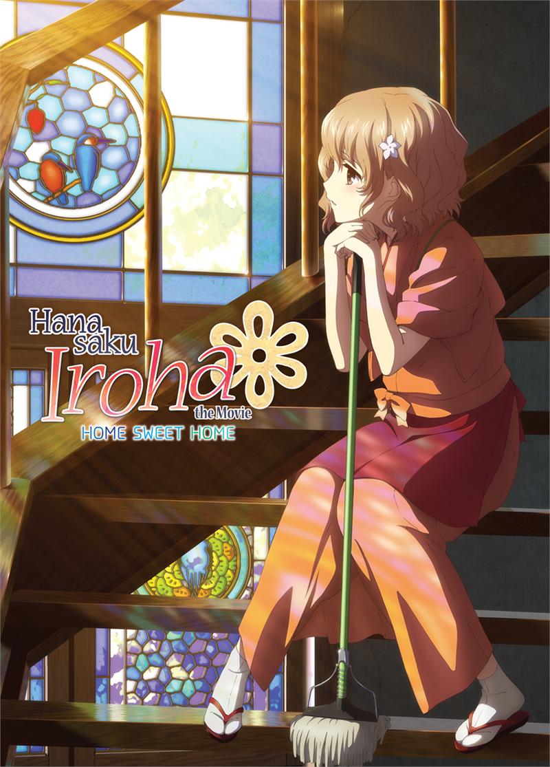 Hanasaku Iroha the Movie Home Sweet Home Standard Edition Blu-Ray 813633019598