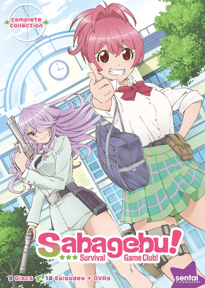 Sabagebu Survival Game Club DVD 814131010087