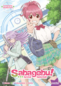 Sabagebu Survival Game Club DVD