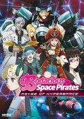 Bodacious Space Pirates Abyss of Hyperspace Movie DVD