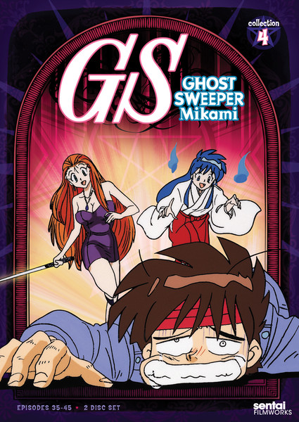 Ghost Sweeper Mikami Collection 4 DVD