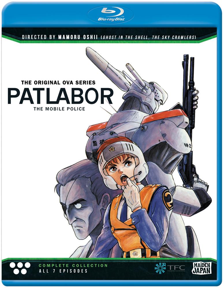 Patlabor OVA (1/1988) Blu-ray 814131010346