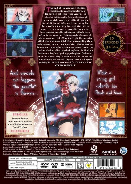 Chaika The Coffin Princess Season 1 DVD