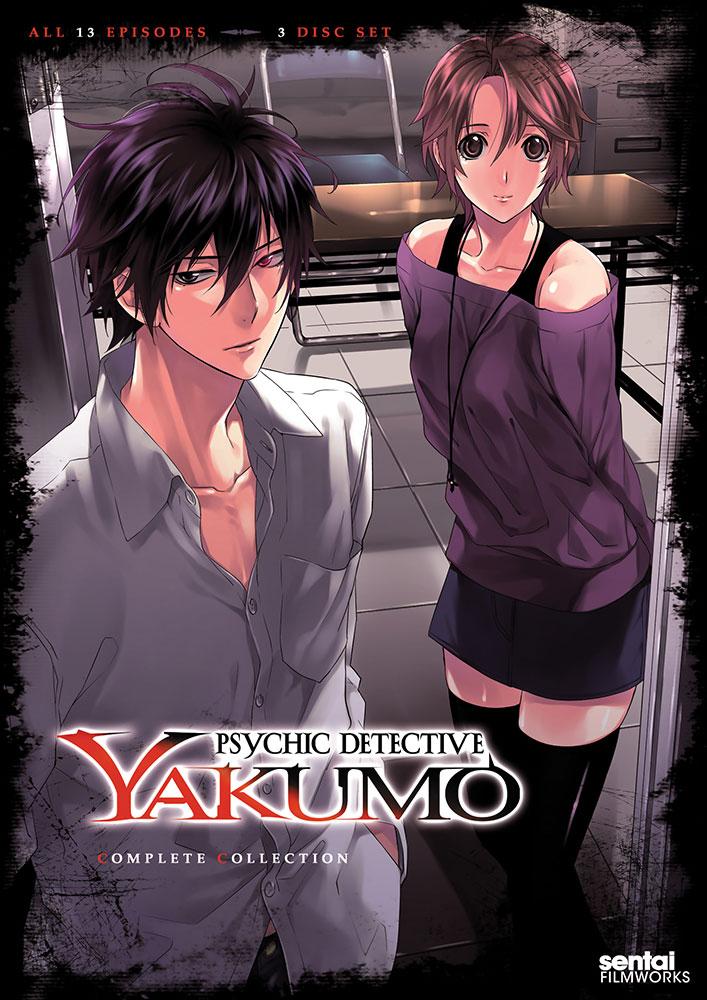 Psychic Detective Yakumo DVD 814131010636
