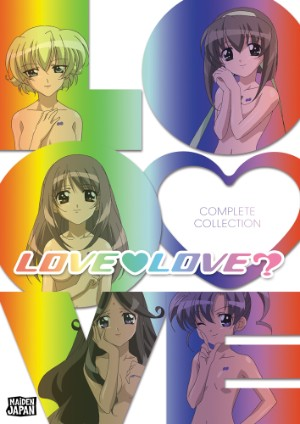 Love <3 Love DVD 814131010735