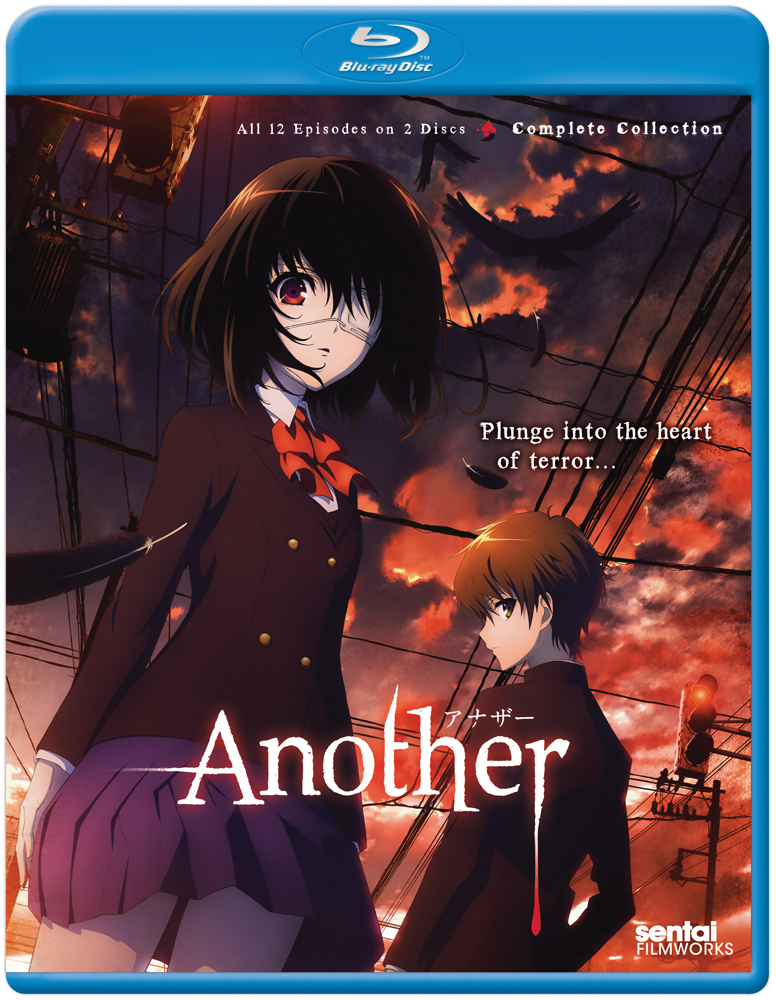 Another Blu-ray 814131010841
